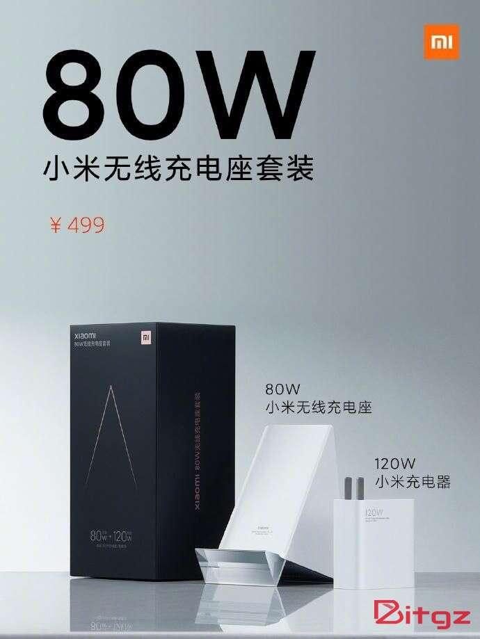小米推出 80W 无线充电座,36 分钟喂饱 5,000 mAh 电池