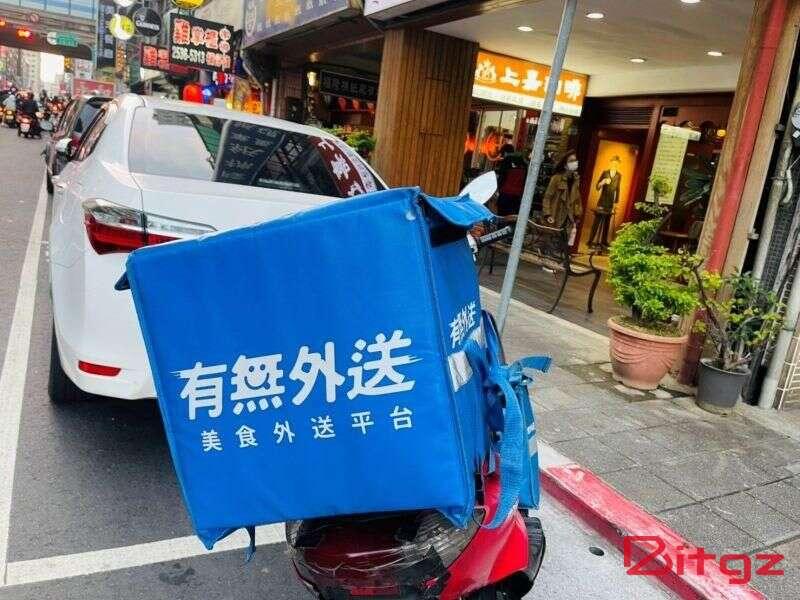 台北市拟扩大外送条例保护内容